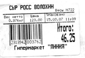 (173x119, 34Kb)
