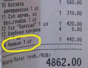 (310x240, 36Kb)