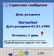 (181x188, 9Kb)