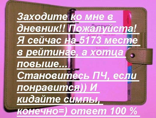 (532x400, 55Kb)