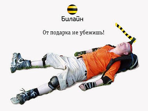 http://img0.liveinternet.ru/images/attach/b/0/10944/10944612_bilayn.jpg