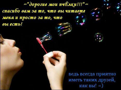 7469492_134912920036088jm (500x375, 29Kb)