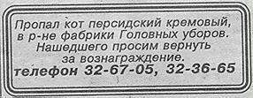 (286x111, 11Kb)