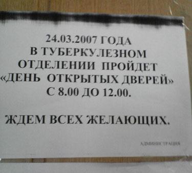 (375x337, 51Kb)