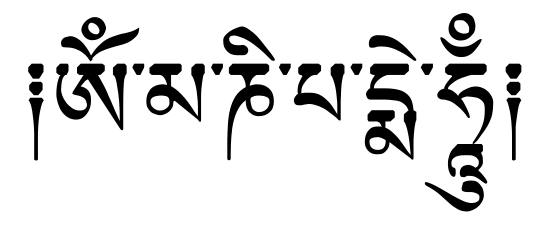 549px-Mani_mantra (549x226, 15Kb)