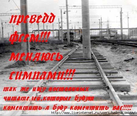Копия 3986634_5101542 (450x382, 58Kb)