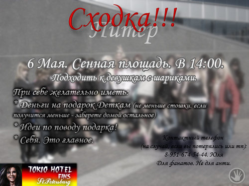 http://img0.liveinternet.ru/images/attach/b/0/14628/14628327_SHODKA.jpg