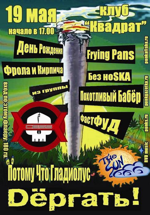 http://img0.liveinternet.ru/images/attach/b/0/14644/14644537_19fs7.jpg