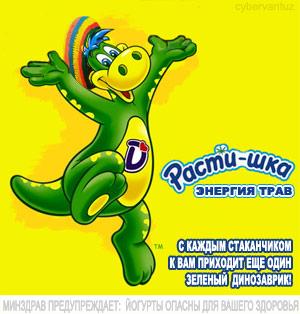 14370452_18606188_5637014_rastishka11 (300x314, 34Kb)