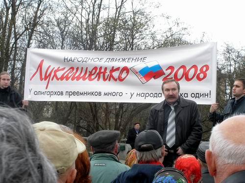 http://img0.liveinternet.ru/images/attach/b/0/14846/14846907_Izmenenie_razmera_P4257955.JPG