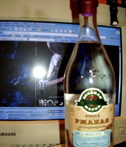 Бутылка Водки 5 Литров