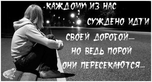 Правда (500x270, 110Kb)