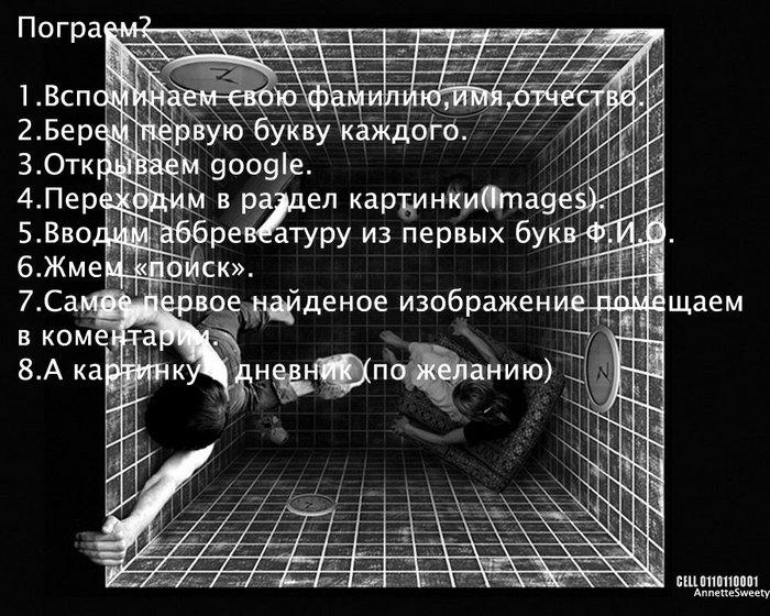 15054049_920574_915379_555996_14538020_4591700_f_858128 (700x560, 115Kb)
