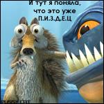 13887953_Belkaguy (150x150, 50Kb)