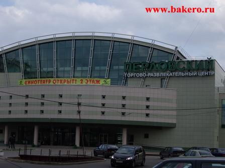 Торговый центр Перловский на одноименной станции