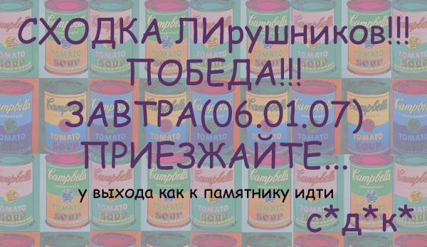 (600x348, 266Kb)