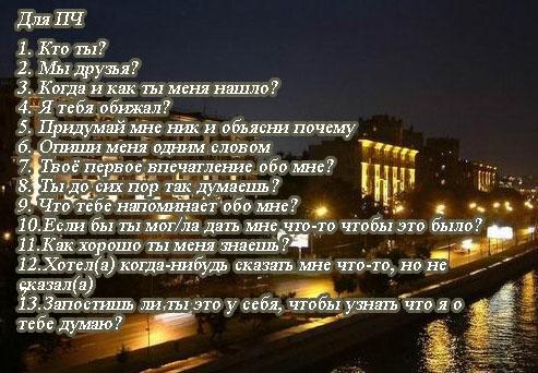 15083845_kartinka_bred_k_maim_pch (493x342, 102Kb)