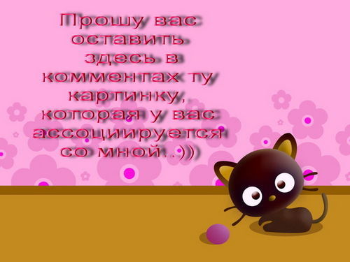 12113172_23229123_7582246_kartinka (500x375, 27Kb)