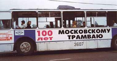 (380x200, 11Kb)