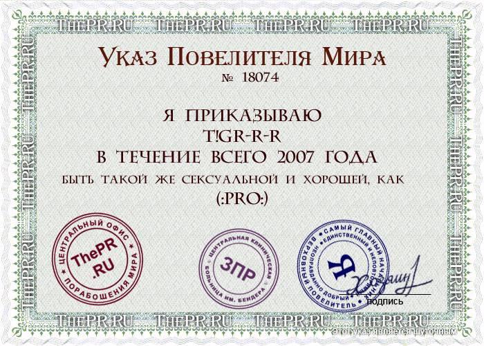 (700x500, 96Kb)