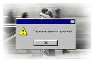 прошлое (303x198, 11Kb)