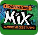 (130x120, 9Kb)