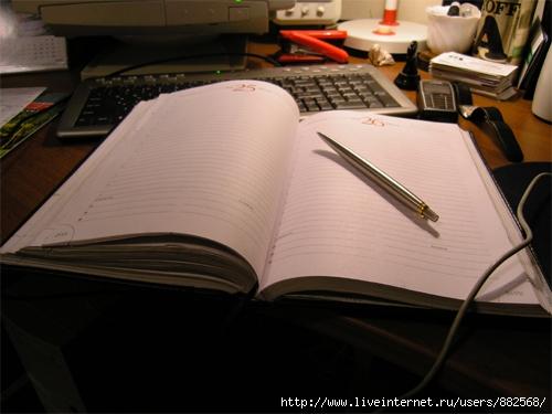dnevnik (500x375, 157Kb)