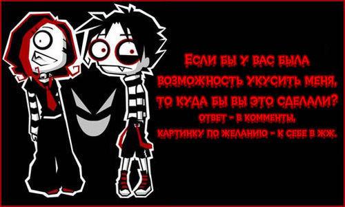 10353572_8463775_ukusi_menya (500x301, 38Kb)
