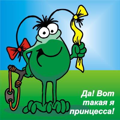 8606161_green01 (400x400, 48Kb)