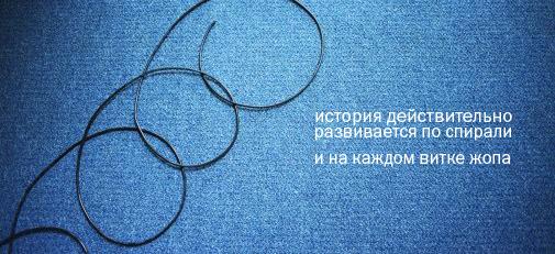 16303496_12740972_137303031_ZHOPA (505x231, 204Kb)