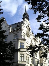 дом на Парижской улице ...