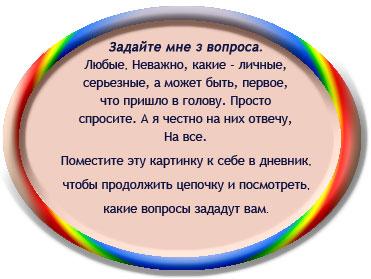 14495075_13878425_815843_postik_gg (371x279, 31Kb)