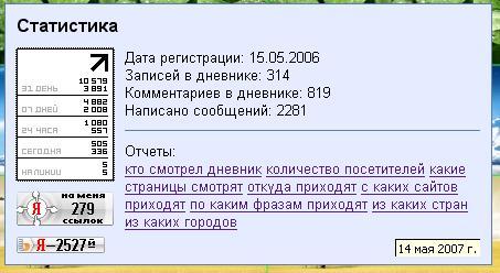 (453x248, 29Kb)
