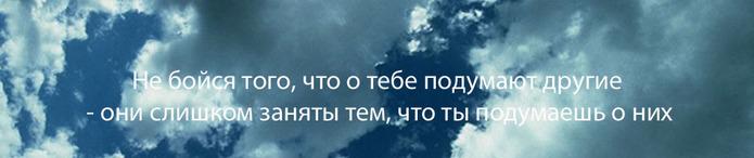 12161792_6111626_284 (695x146, 50Kb)