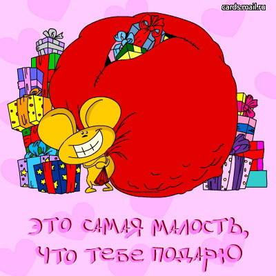 http://img0.liveinternet.ru/images/attach/b/0/16982/16982453_2366852_11.jpg
