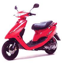 65. Куплю японский скутер Honda,Yamaha,Suzuki.В ХТС.не нуждающеюся в...
