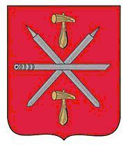 Герб Тулы (187x209, 8Kb)