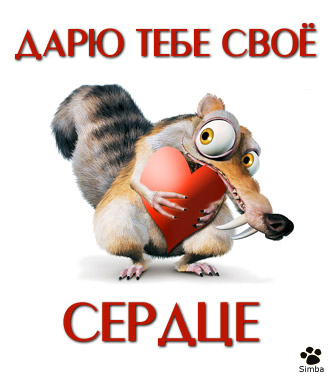 http://img0.liveinternet.ru/images/attach/b/0/19454/19454474_0021.jpg