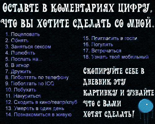 16465792_15156163_14891327_haha (500x400, 118Kb)