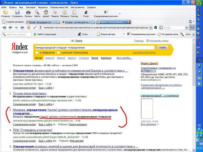 http://img0.liveinternet.ru/images/attach/b/0/19604/19604480_puytki.JPG