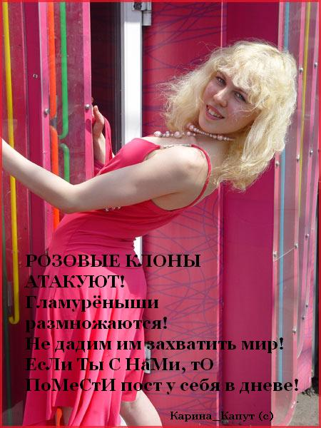 13091484_8197110_963624_952360_823649_Karina_Barbie_71 (450x600, 53Kb)