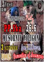 http://img0.liveinternet.ru/images/attach/b/0/19812/19812389_conc_13june.jpg