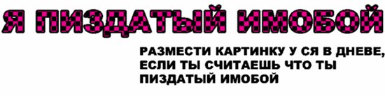 (550x138, 21Kb)