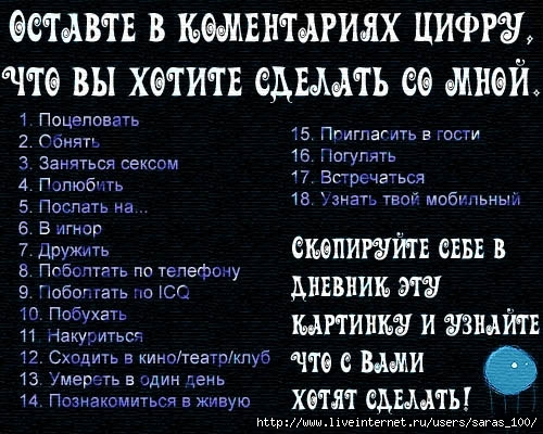 18911003_18427145_Bez_imeni1 (500x400, 95Kb)