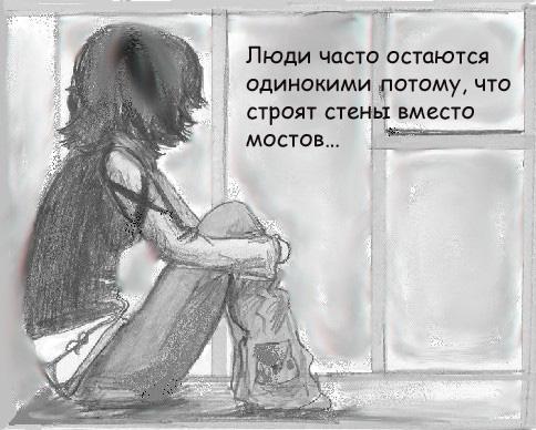 16308798_lyudi__ostayutsya__oinokimi__potomuchto (484x388, 87Kb)