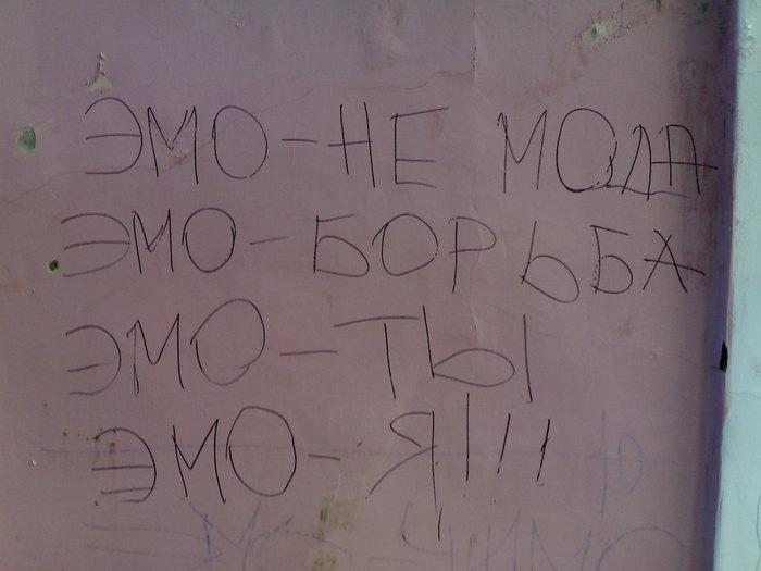 http://img0.liveinternet.ru/images/attach/b/0/20/228/20228314_16062007020.jpg
