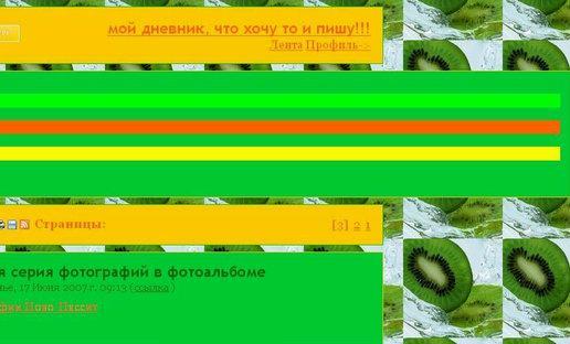 (516x312, 32Kb)