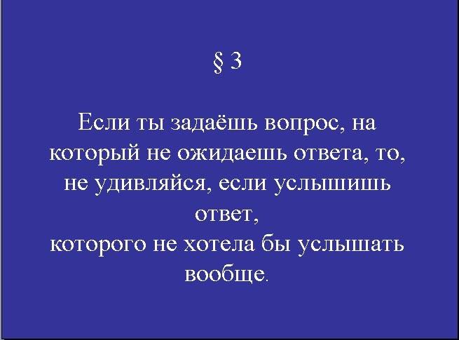04_manifest_39384 (655x485, 38Kb)