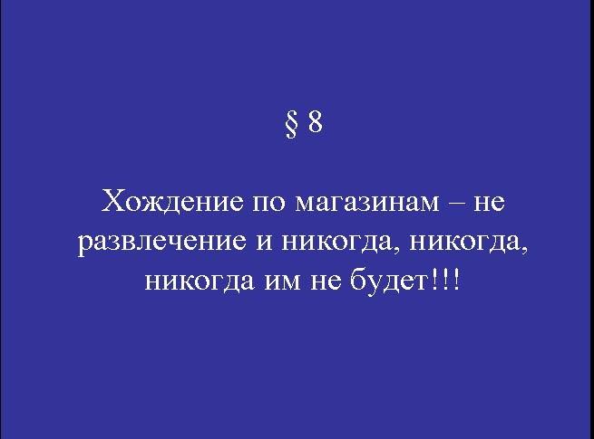 09_manifest_25005 (655x485, 24Kb)