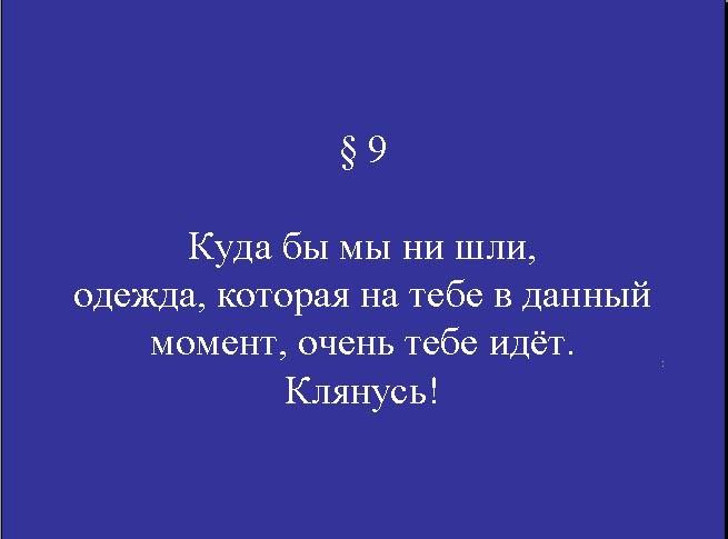 10_manifest_27182 (655x485, 26Kb)